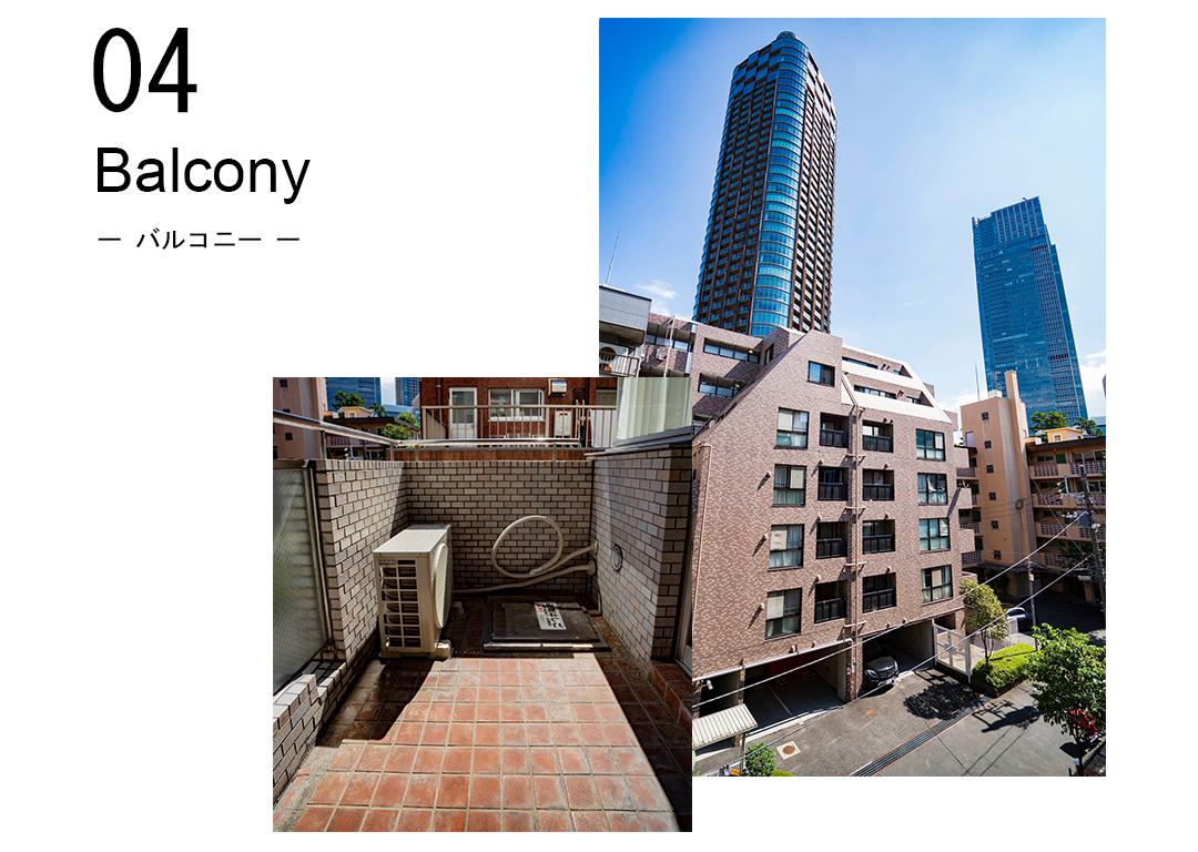 04バルコニー,balcony
