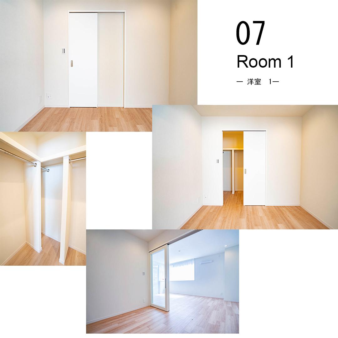 07洋室1,RoomⅠ