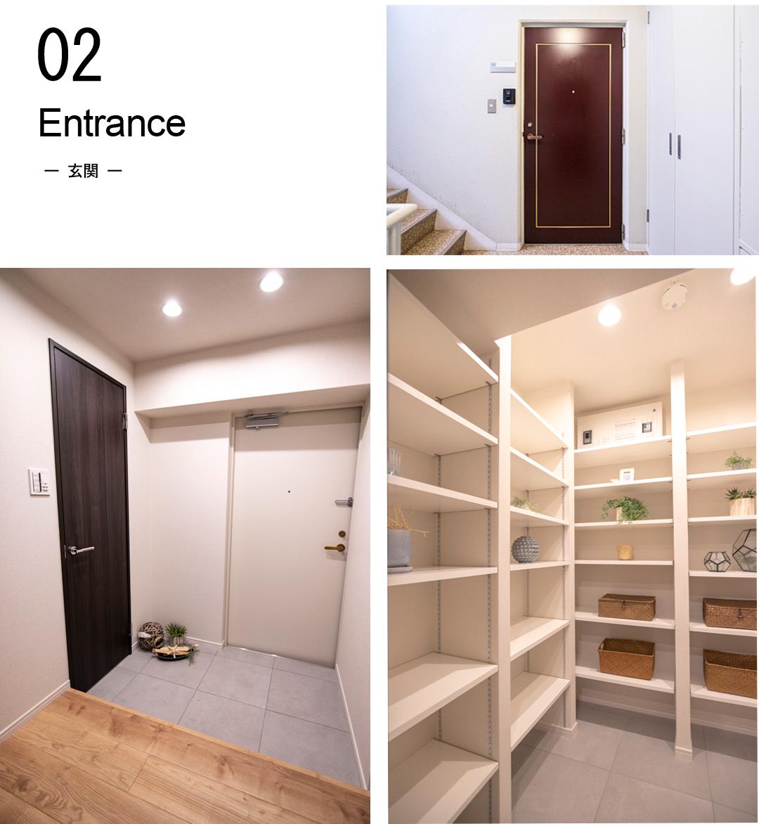 02,entrance,玄関