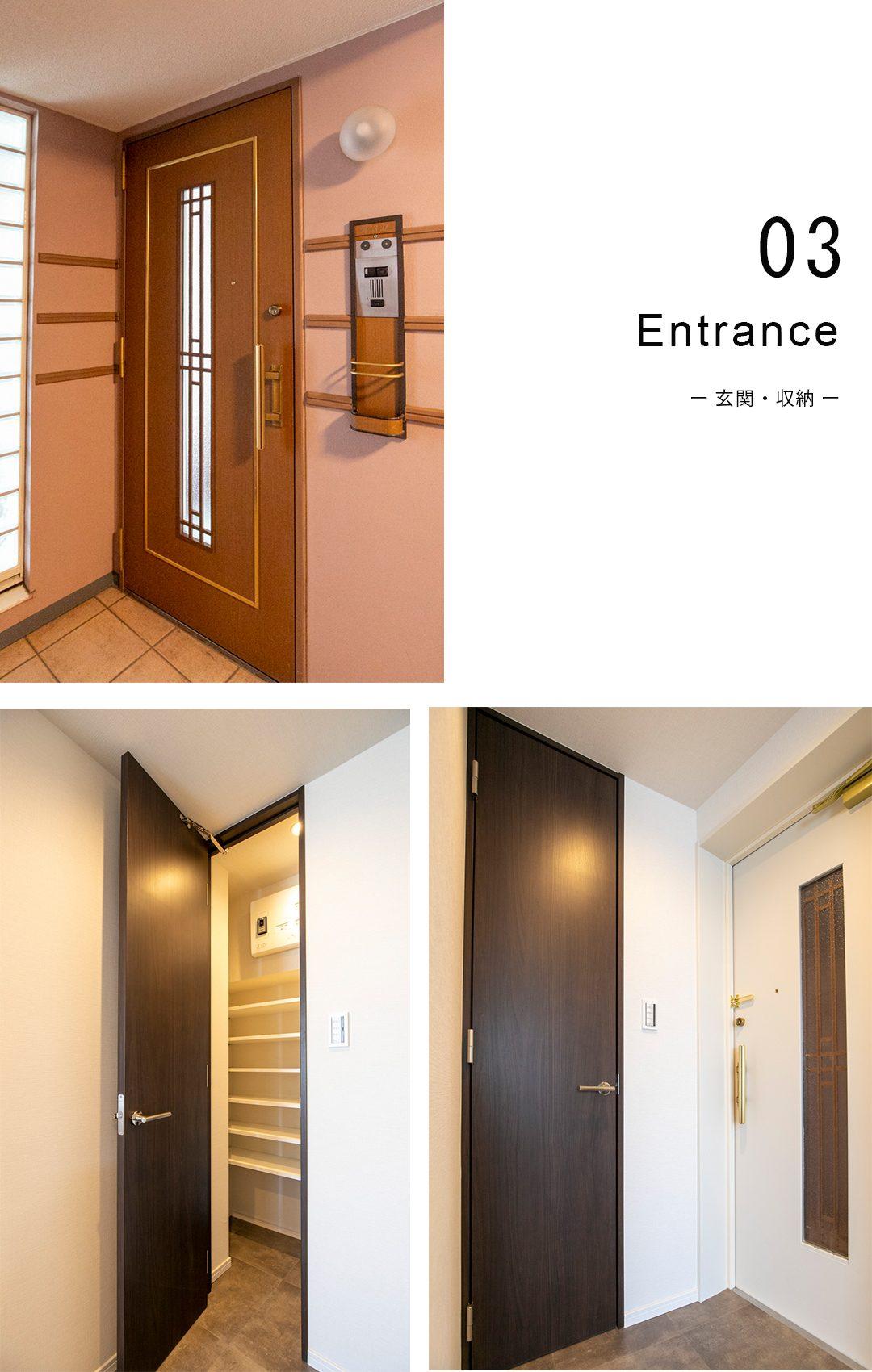 パークスクエア吉祥寺本町D棟の玄関と玄関収納