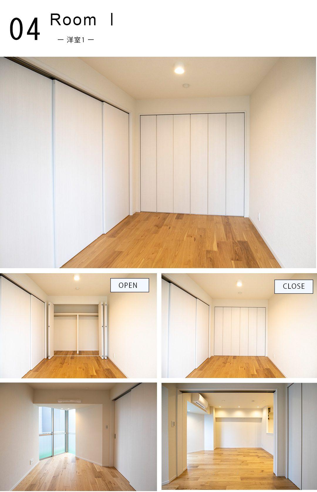 04,room1,洋室1