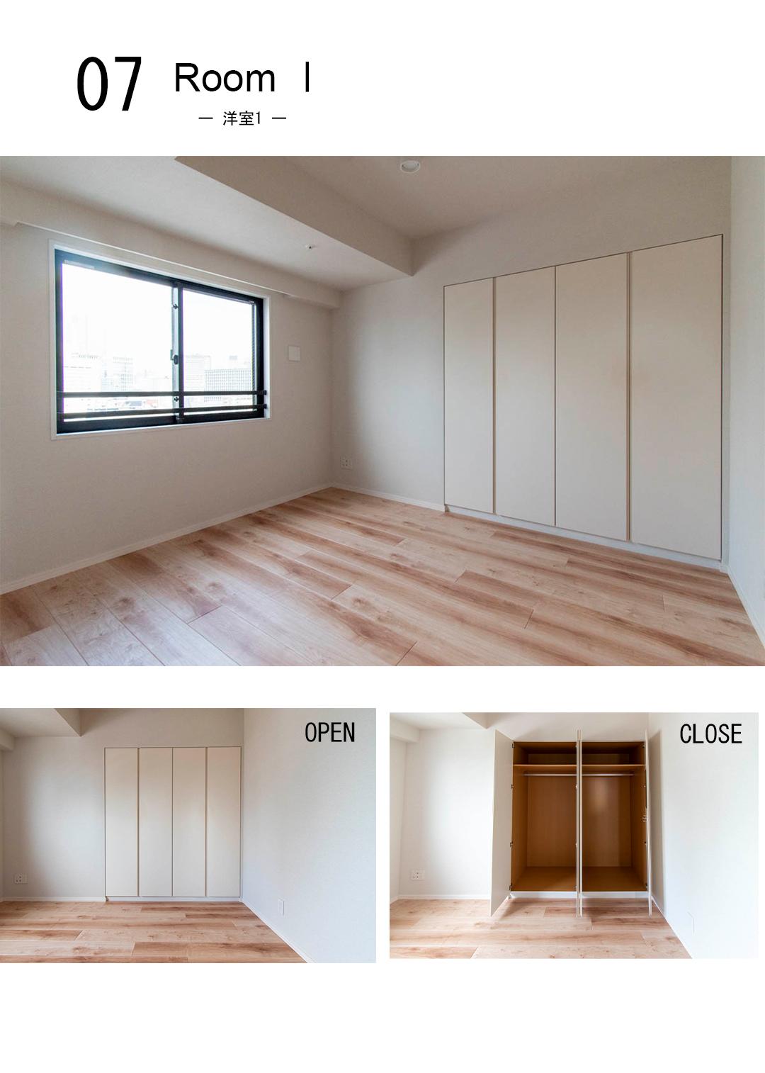 07洋室1,Room Ⅰ