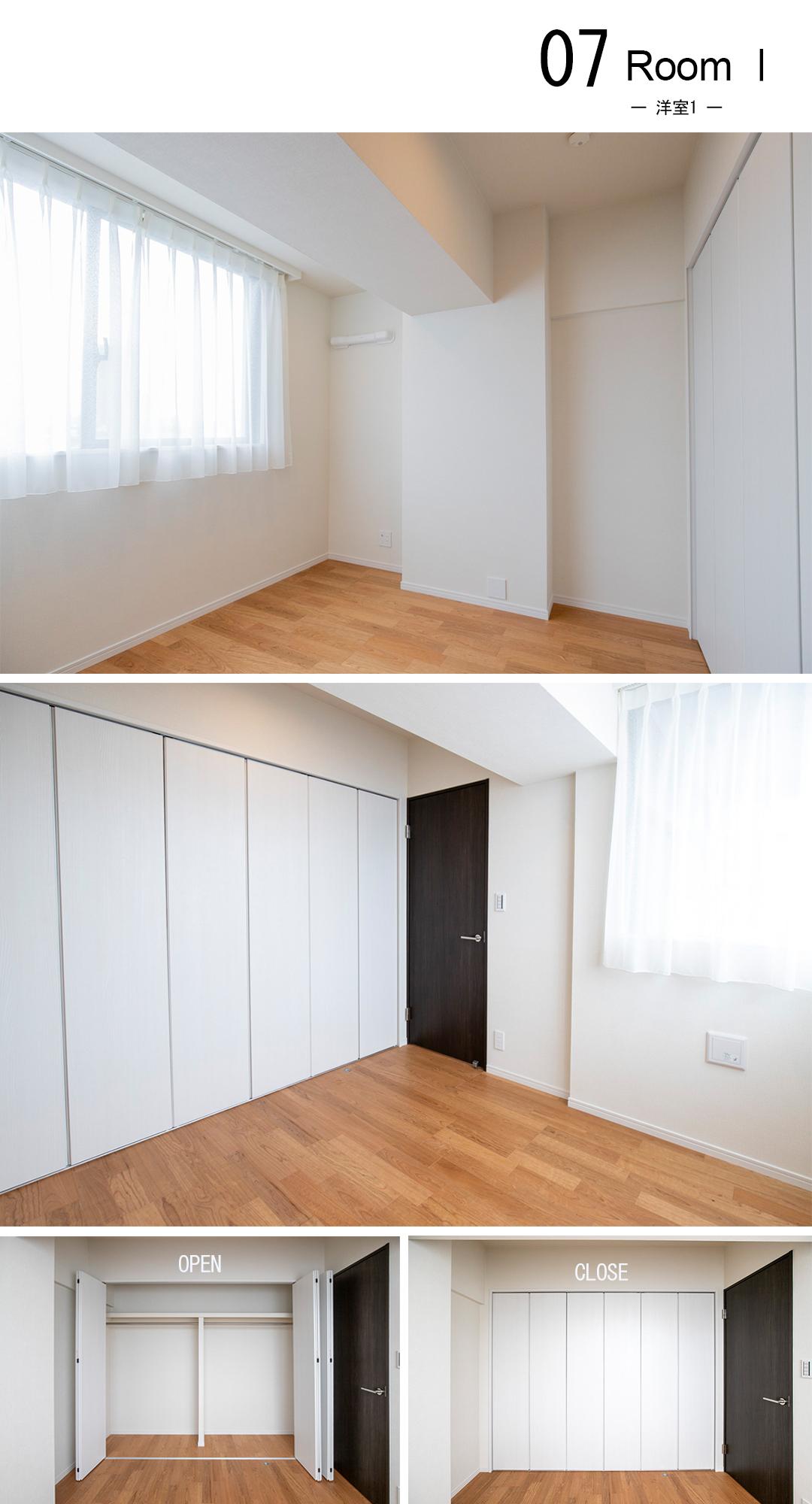 07,room1,洋室1