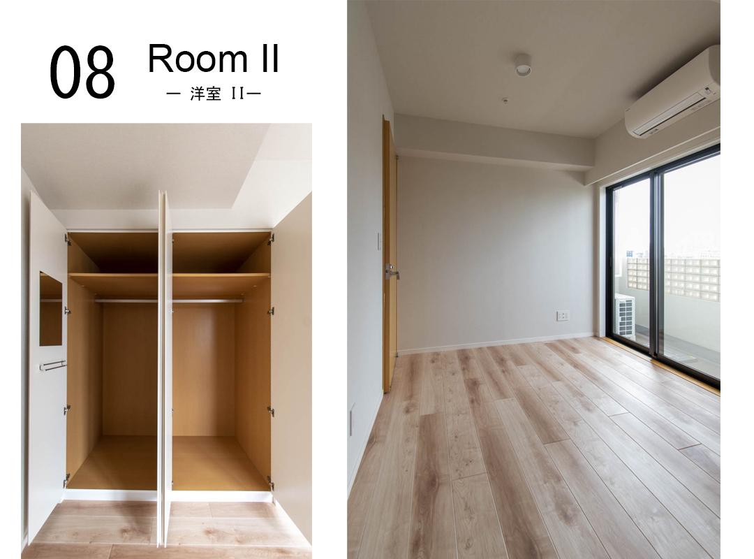 08洋室2,Room Ⅱ