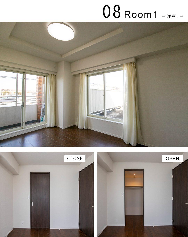 パークスクエア吉祥寺本町D棟の洋室1