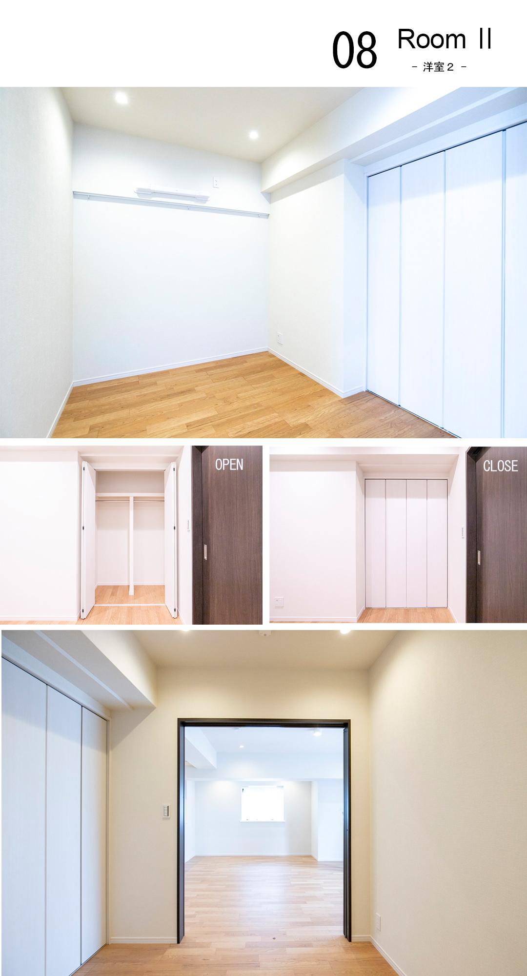 08,room2,洋室2