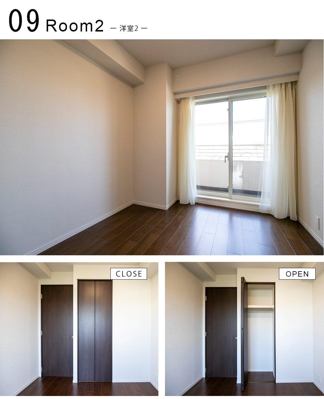 パークスクエア吉祥寺本町D棟の洋室2