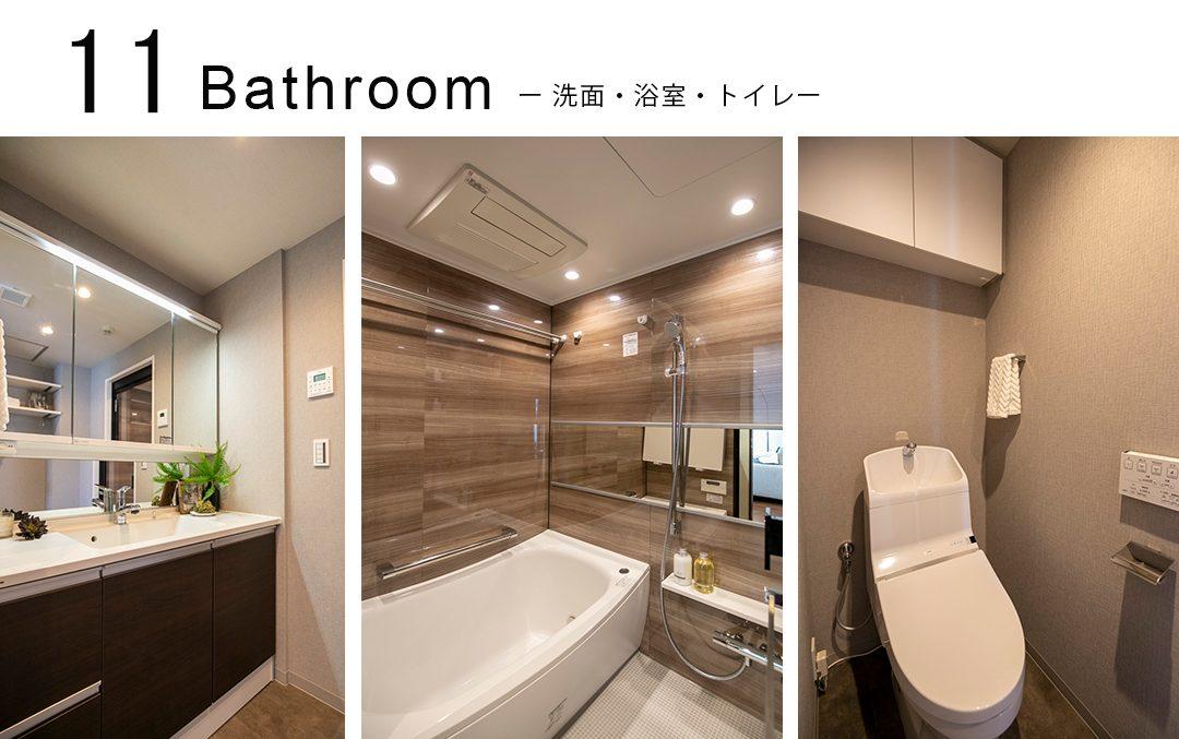 パークスクエア吉祥寺本町D棟の洗面室と浴室とトイレ