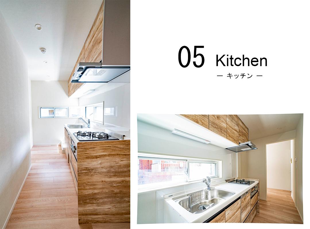 05キッチン,kitchen