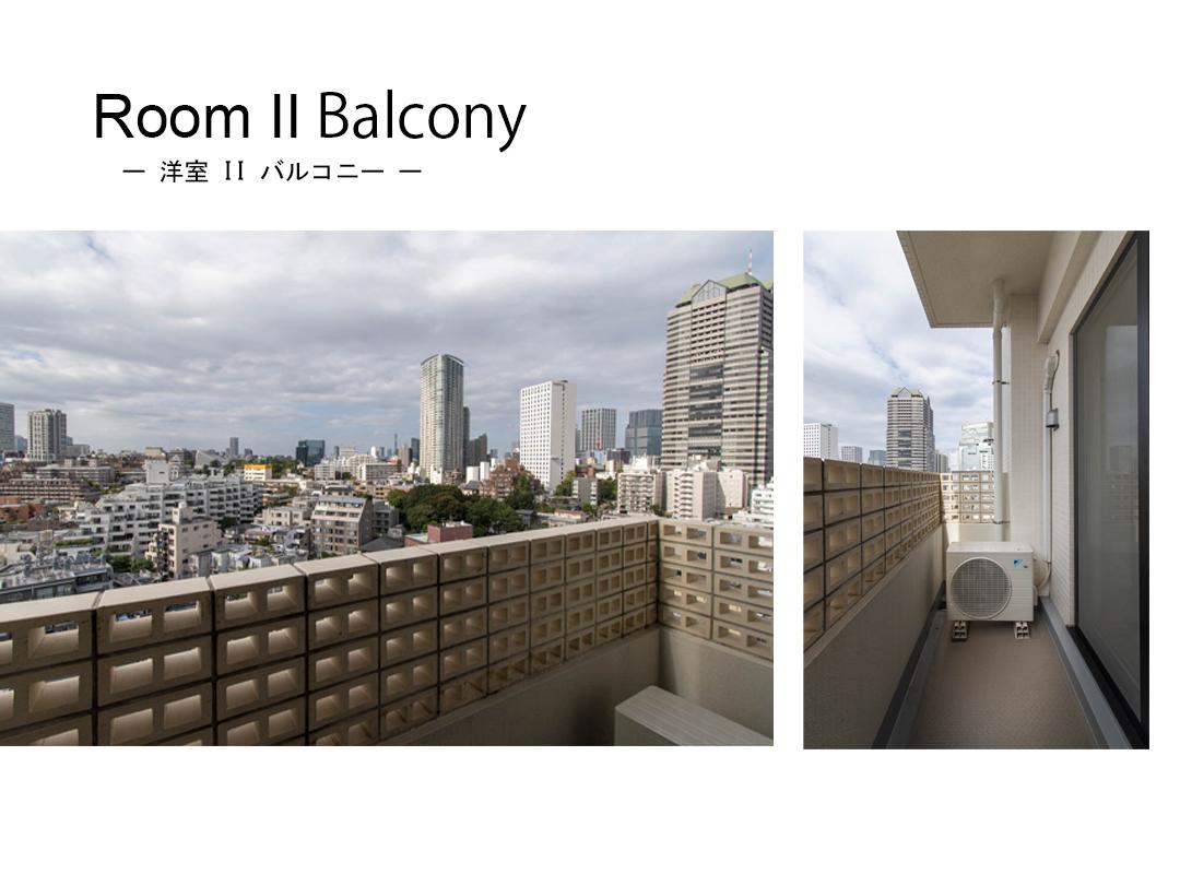 洋室2のバルコニー,Room Ⅱ balcony