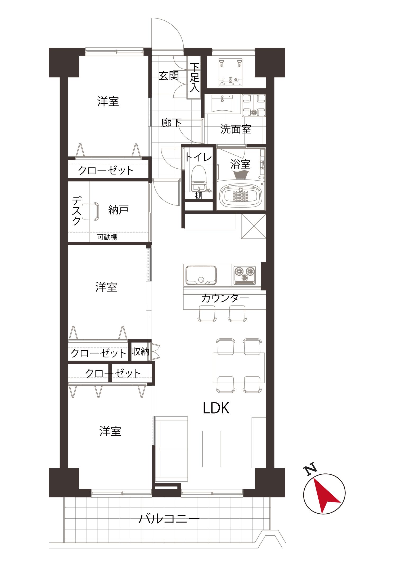 五反田ロイヤルハイツ ~ワンランク上の暮らしはいかがですか?~