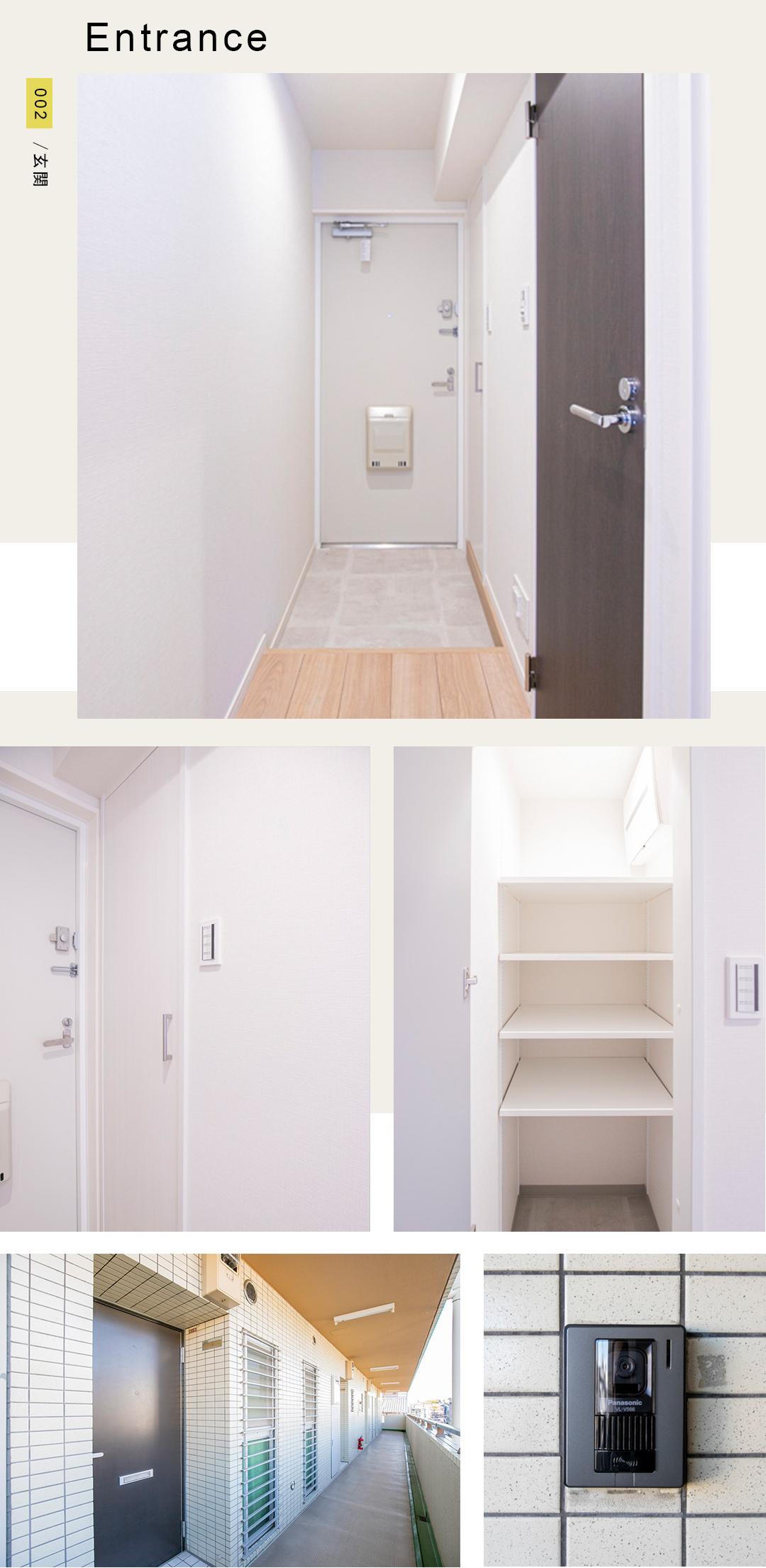 002,Entrance,玄関,,,,