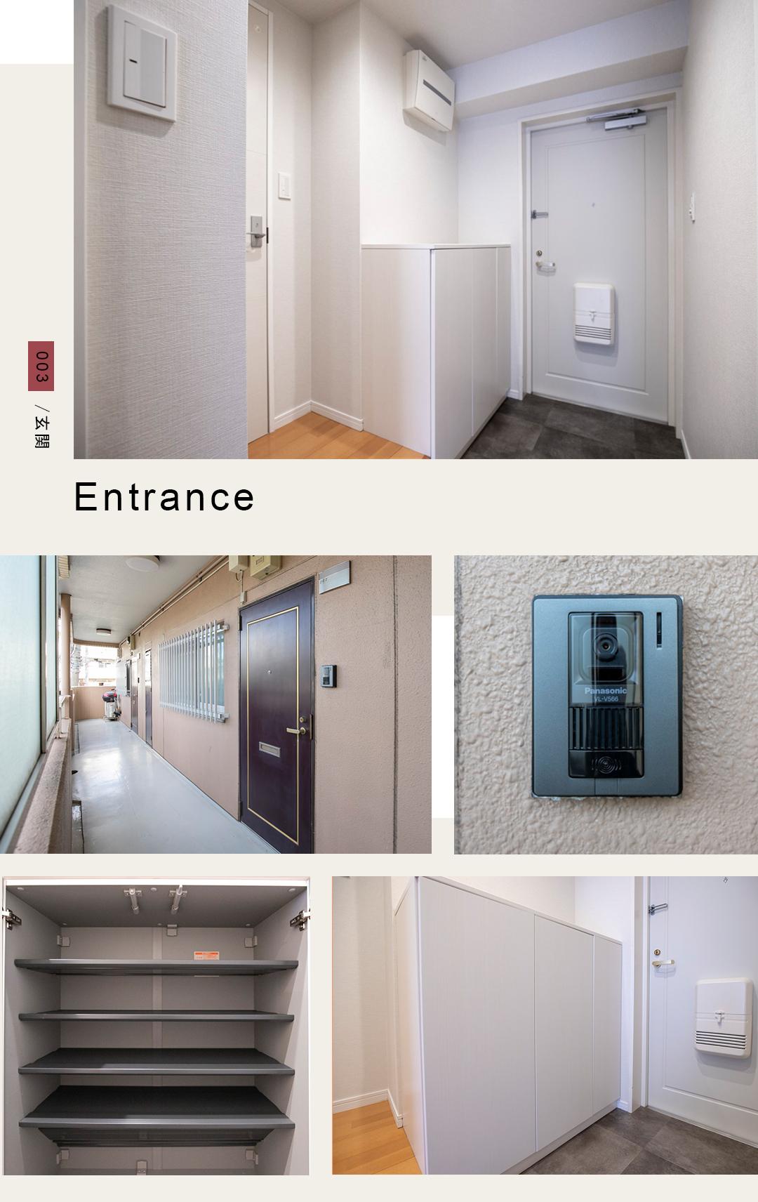 003,Entrance,玄関,,,,,,,,