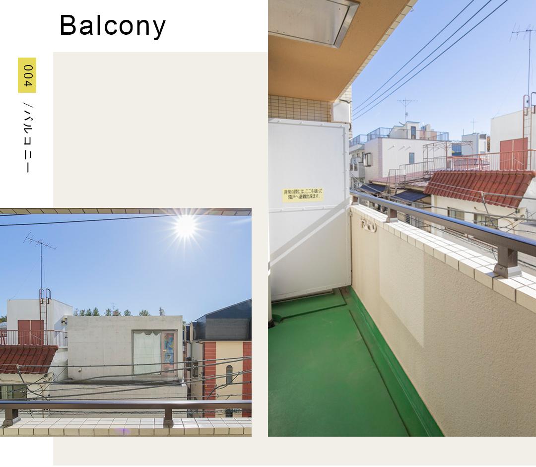 004,バルコニー,Balcony,,,,,
