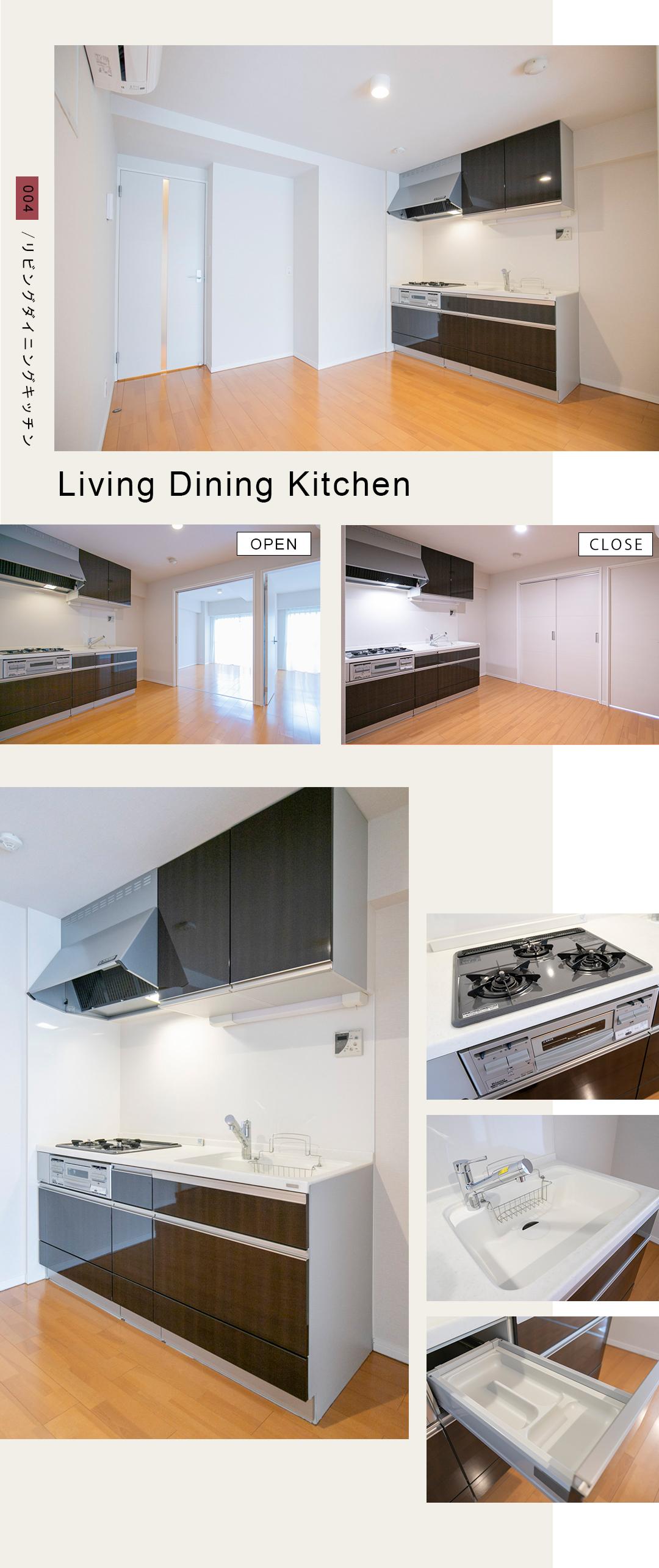 004,リビングダイニングキッチン,LivingDiningKitchen,,,,,,,,
