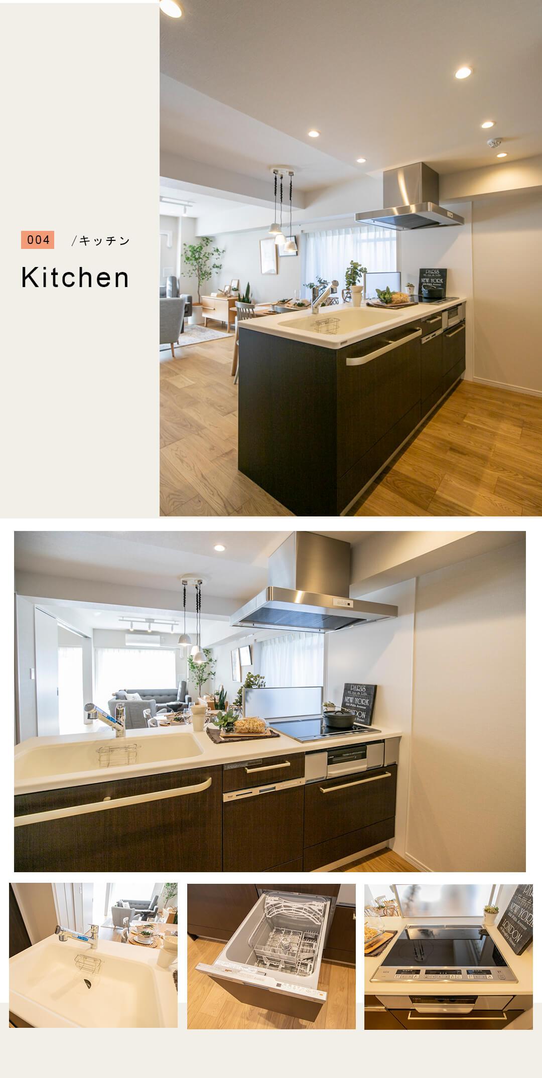 メゾン代官山のキッチン