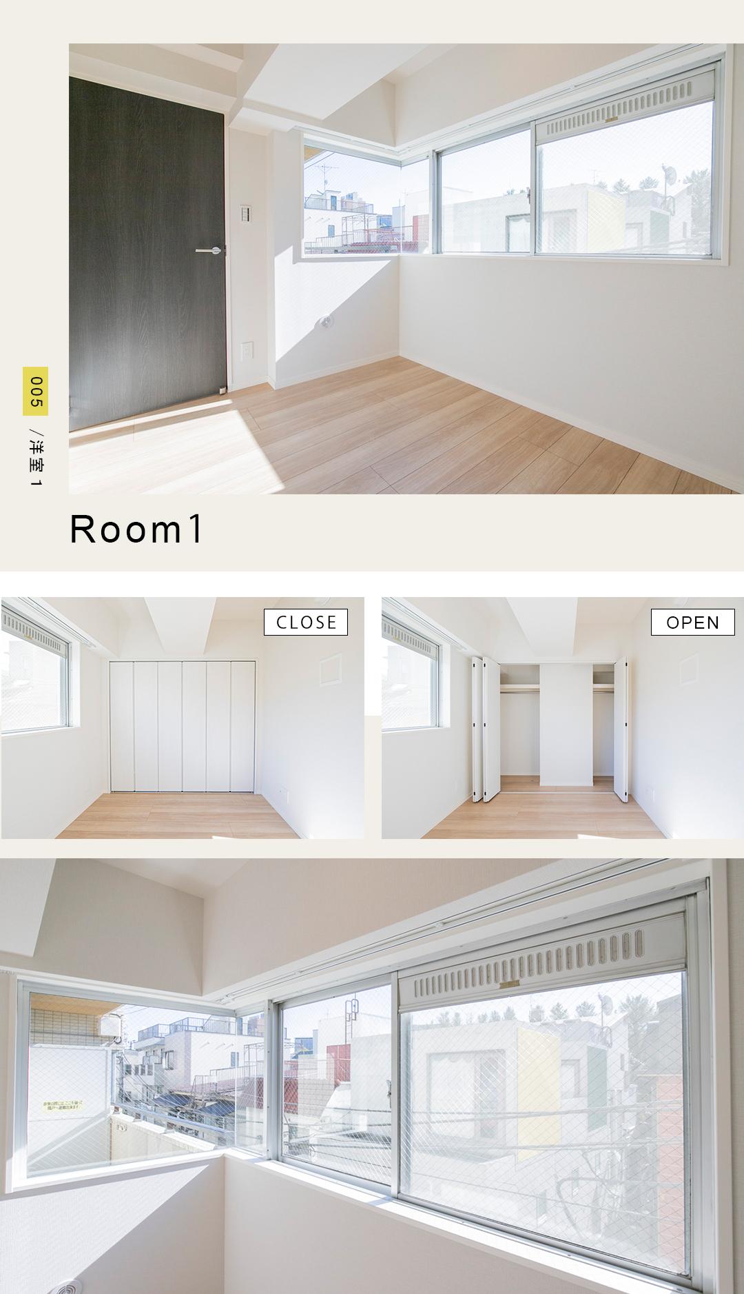 005,洋室1,room1,,,,,,,