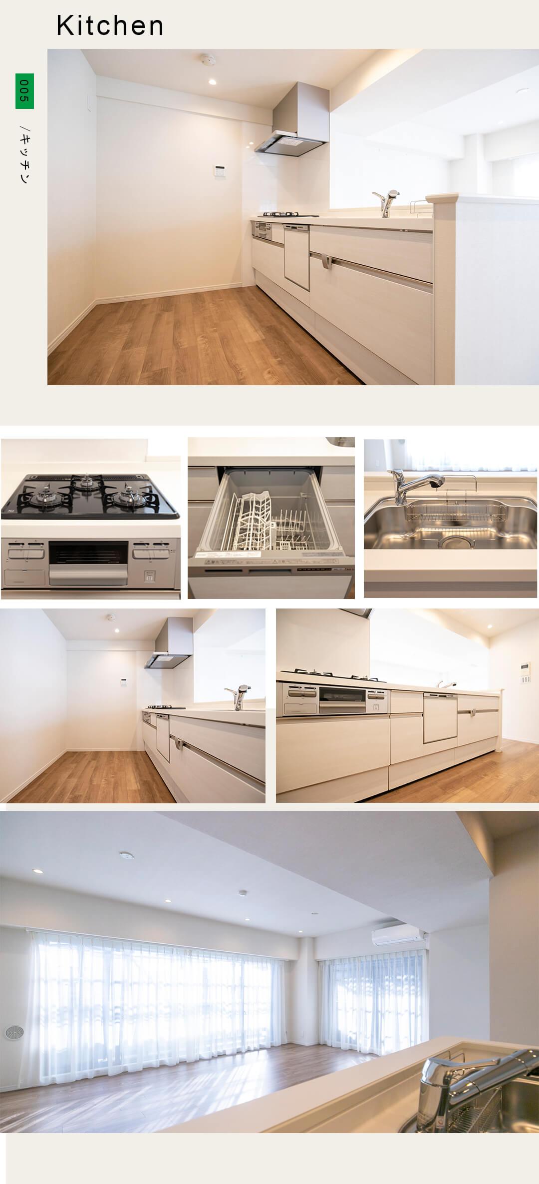 005,キッチン,kitchen