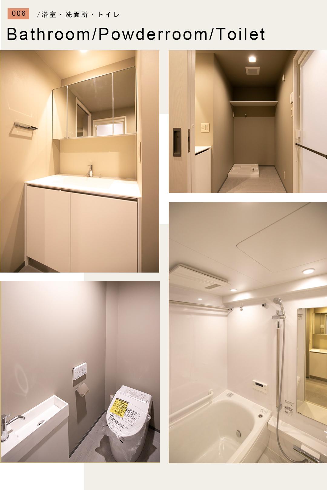 シャトー東洋南青山の浴室と洗面室とトイレ