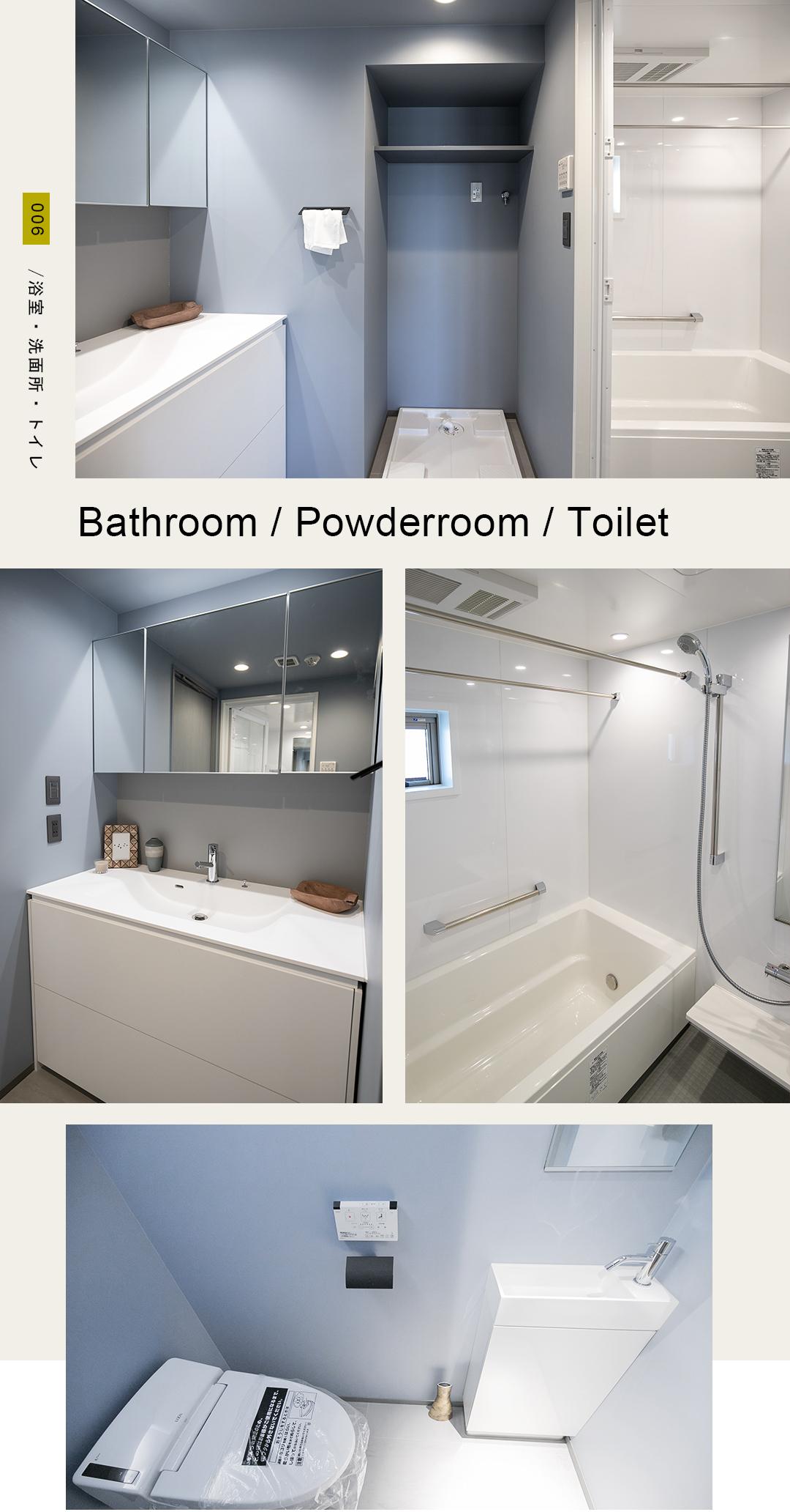 南麻布パーク・ホームズの洗面室と浴室とトイレ