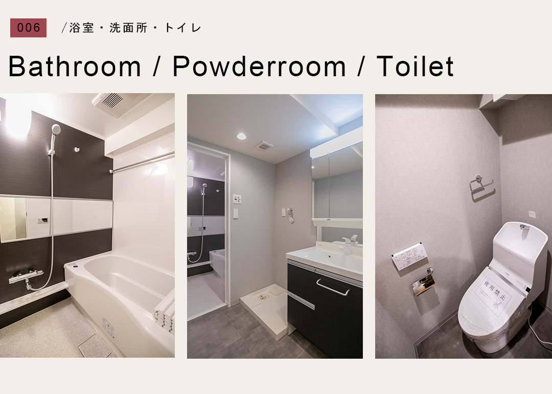 006,bathroom,powderroom,Toilet,浴室,洗面所,トイレ,,,,