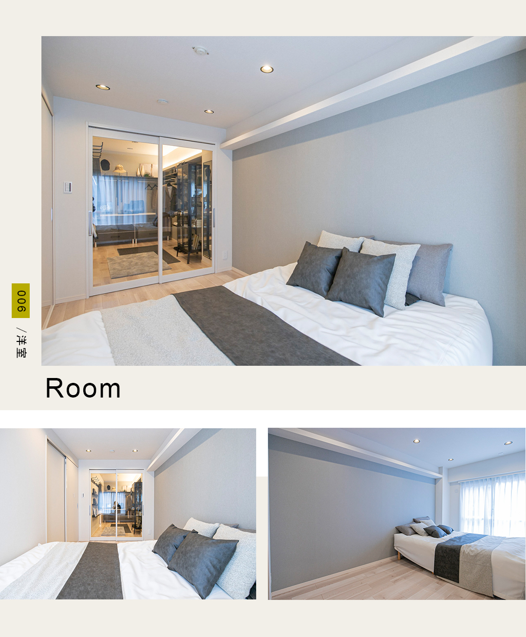 006,room,洋室