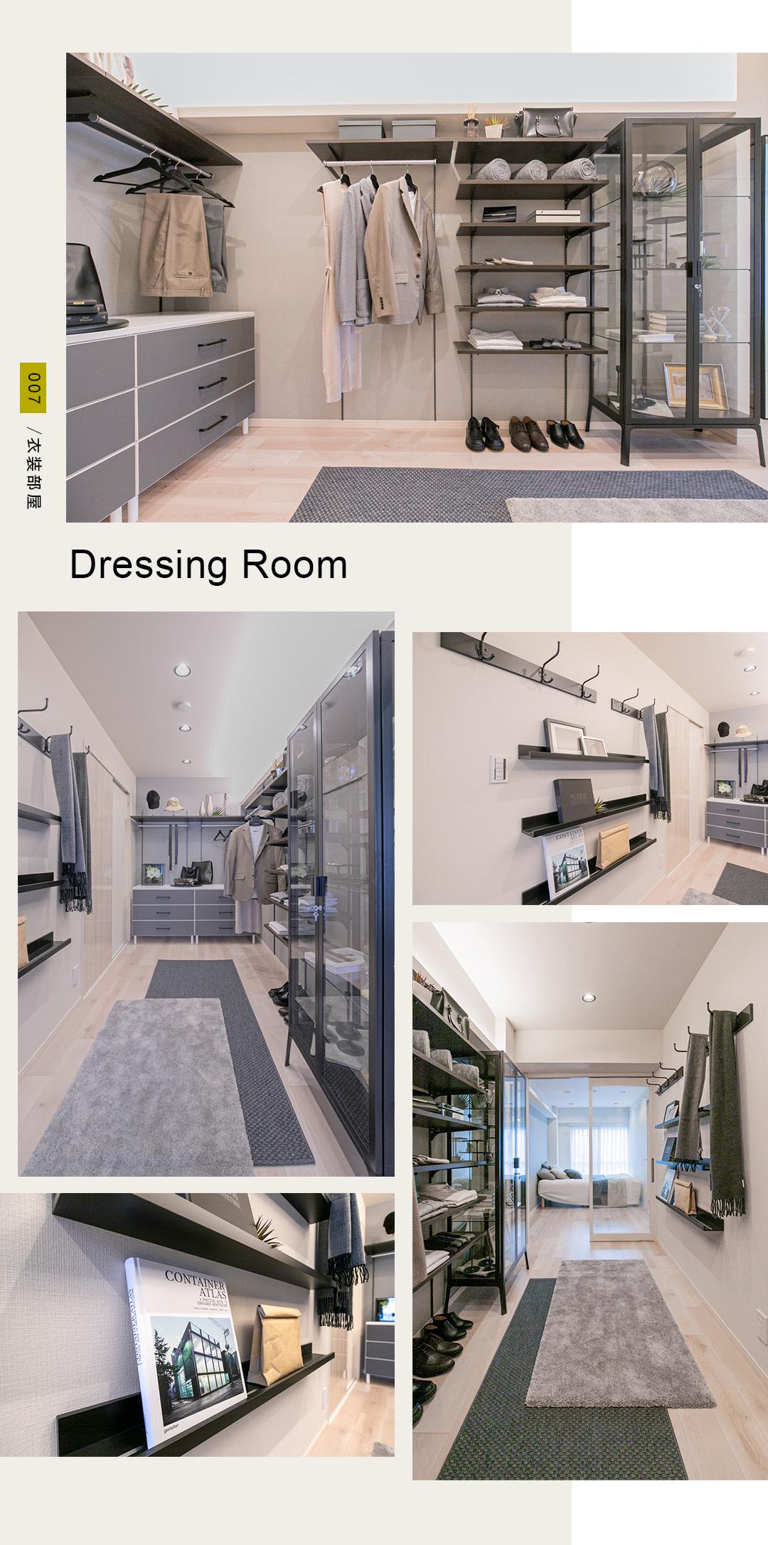 007,dressingroom,衣装部屋,,