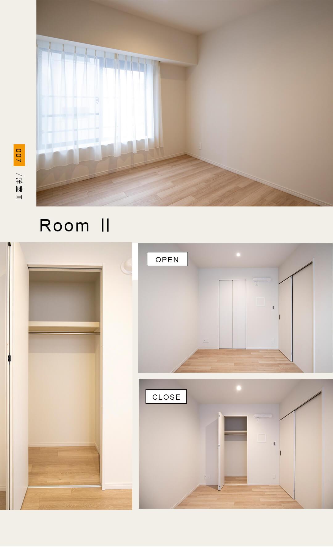 007,洋室2,room2