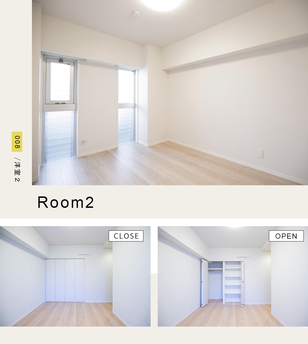 008,洋室2,room2,,,