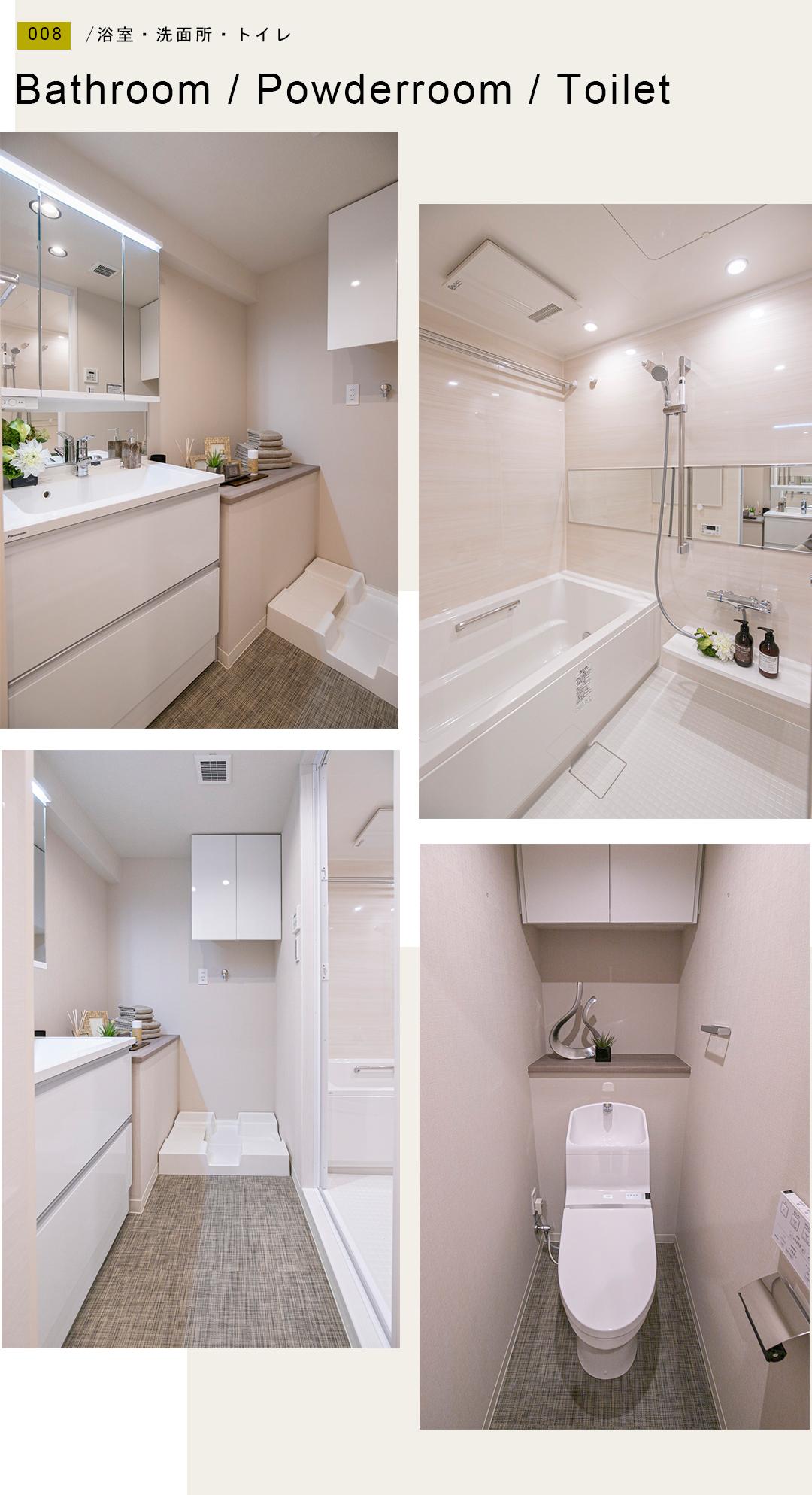 008,浴室,洗面所,トイレ,toilet,bathroom,powderroom