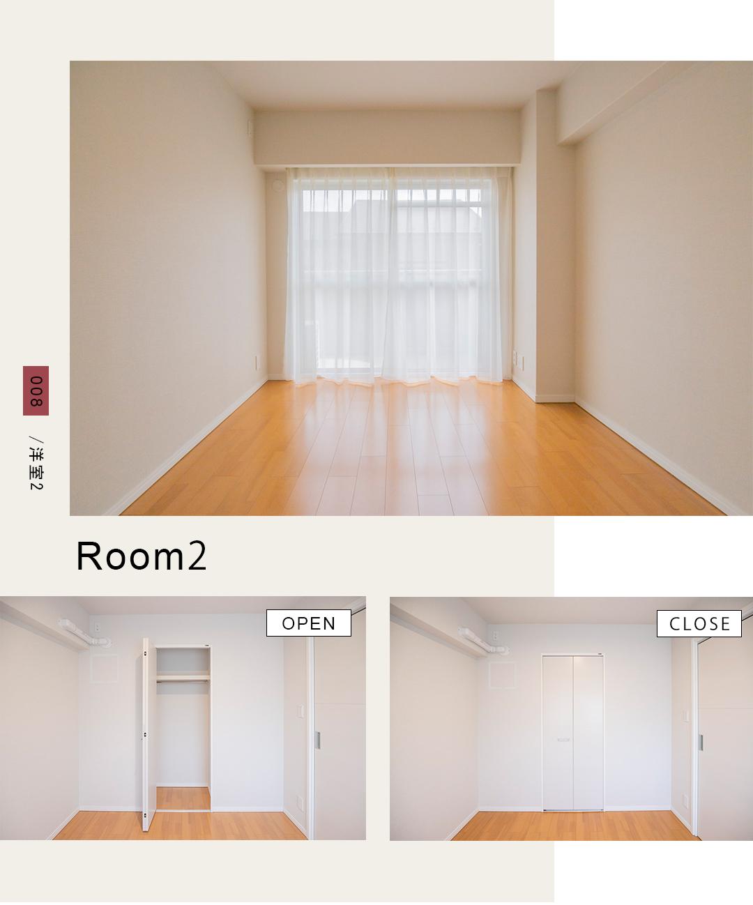 008,洋室2,Room2,,,,,,,,