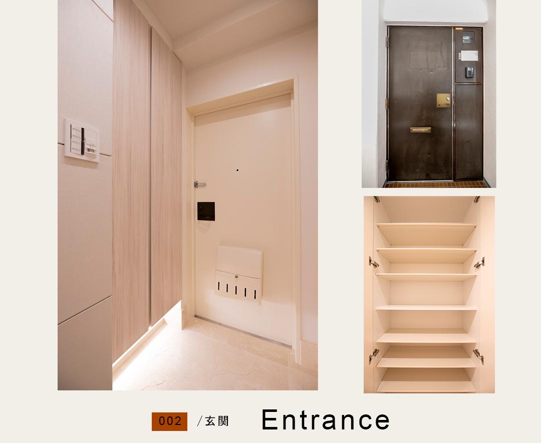 002玄関,Entrane