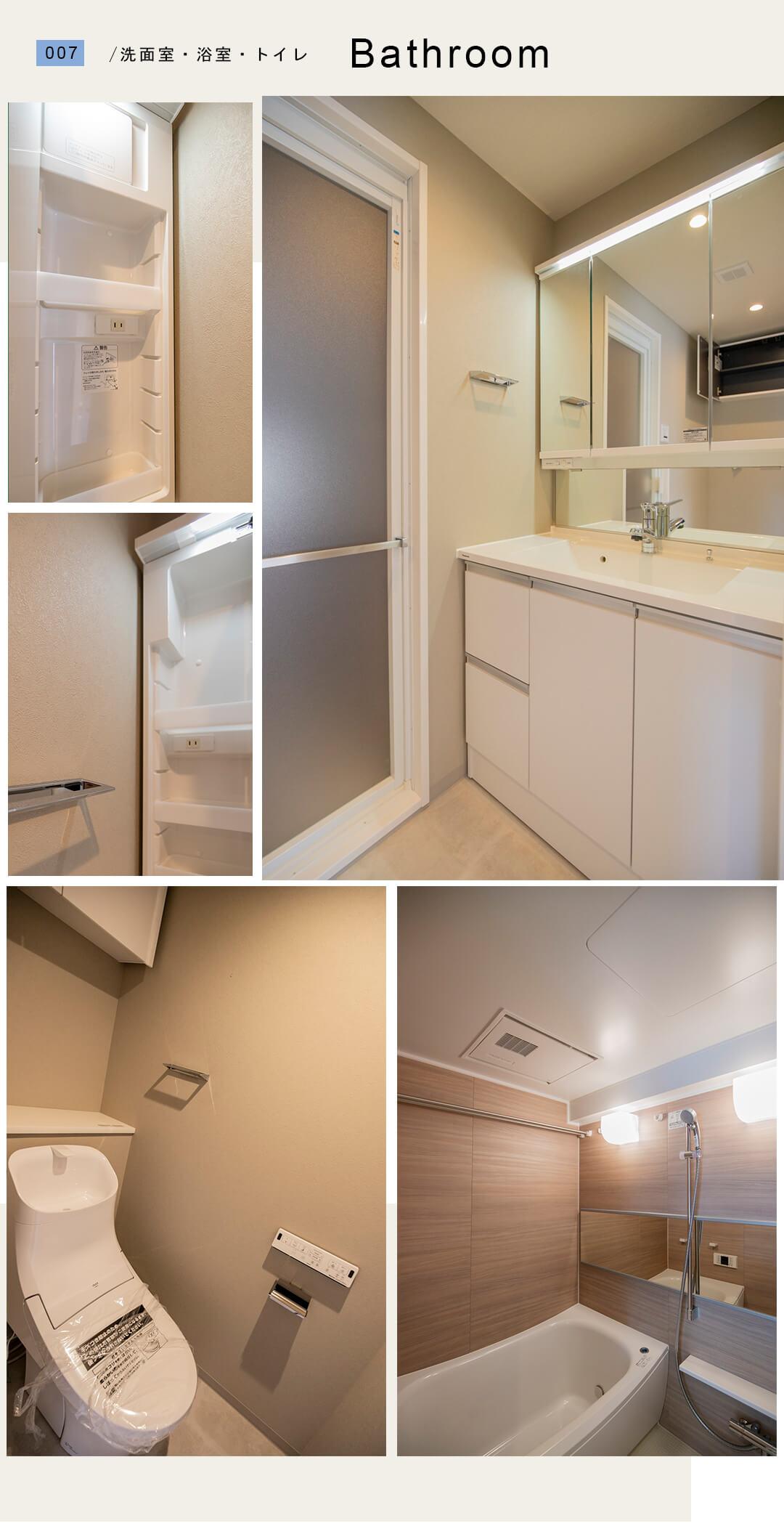シャルマン押上の洗面室と浴室とトイレ