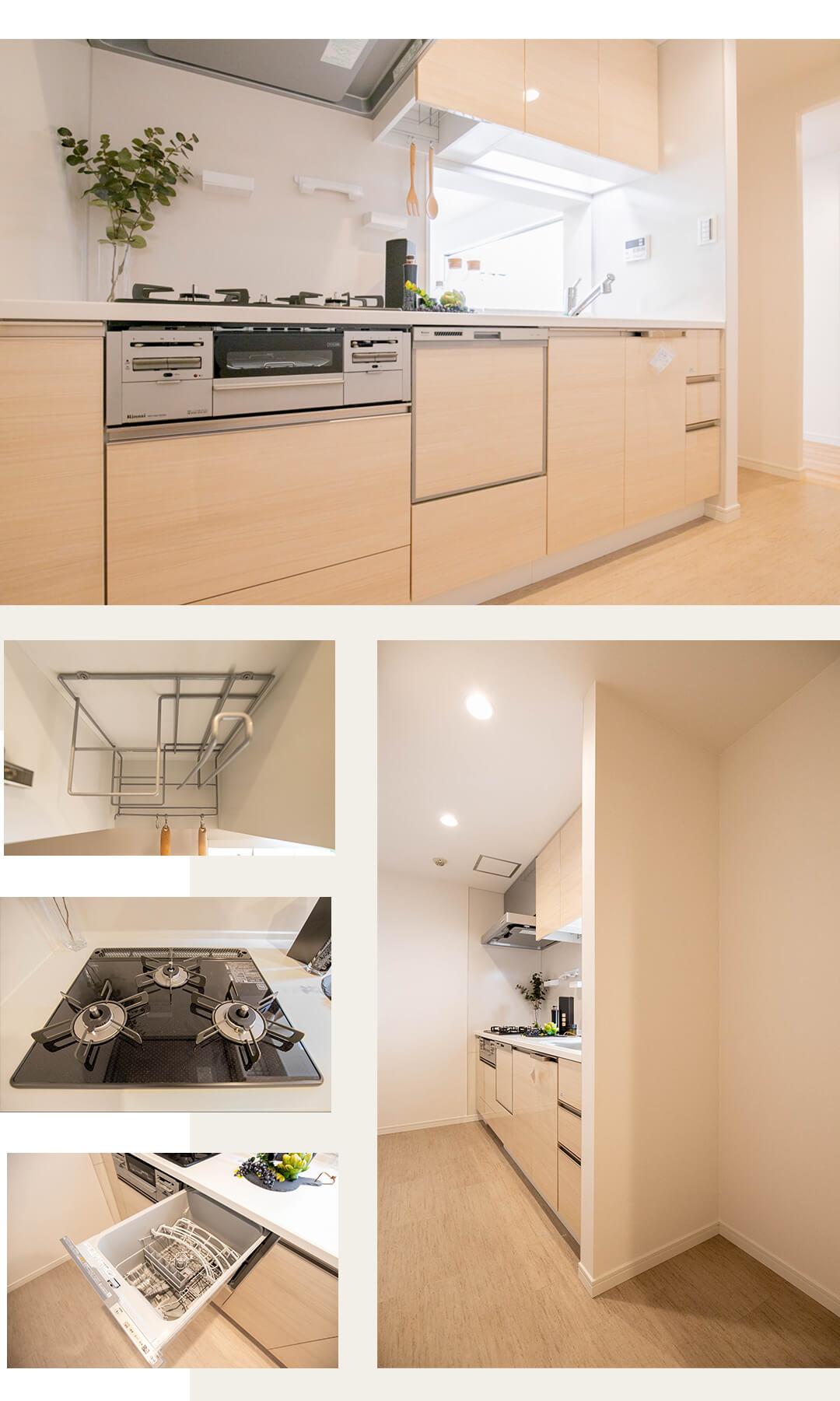 キッチン,Kitchen