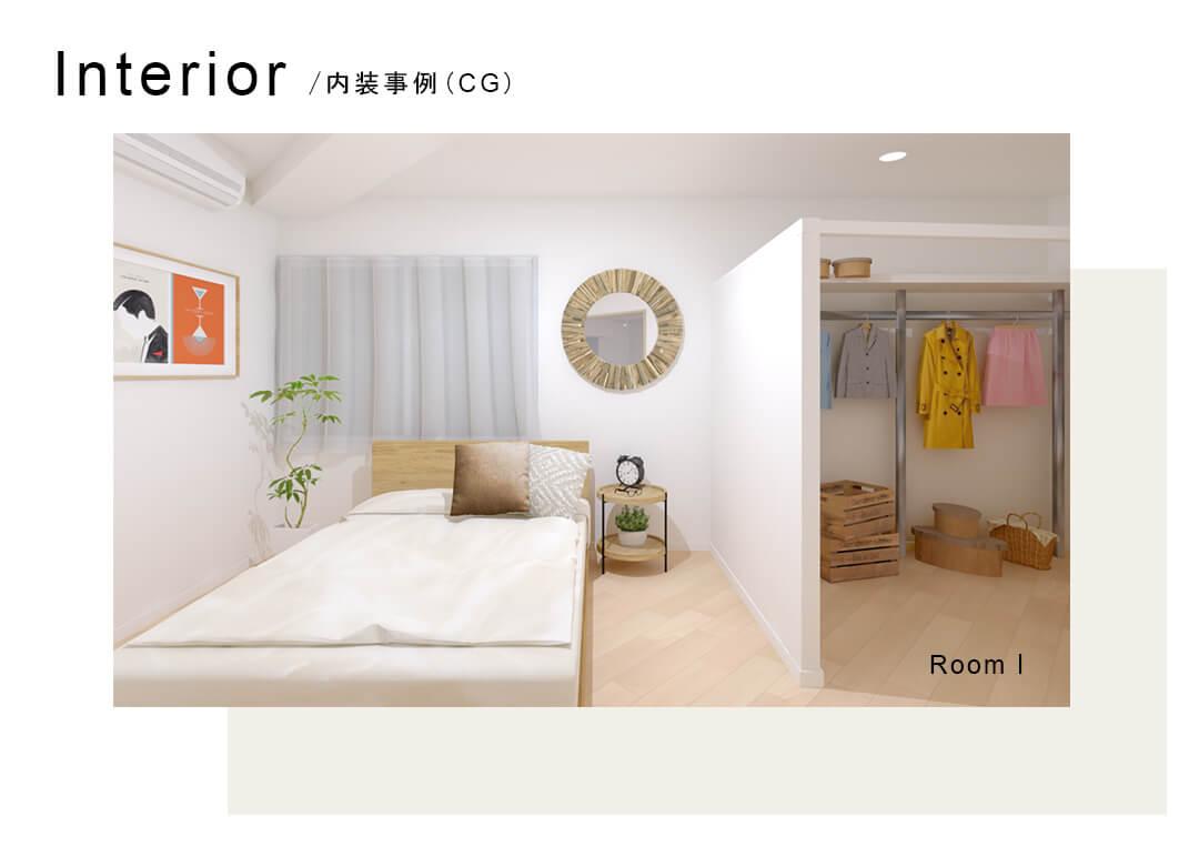 Interior,内装事例,CG