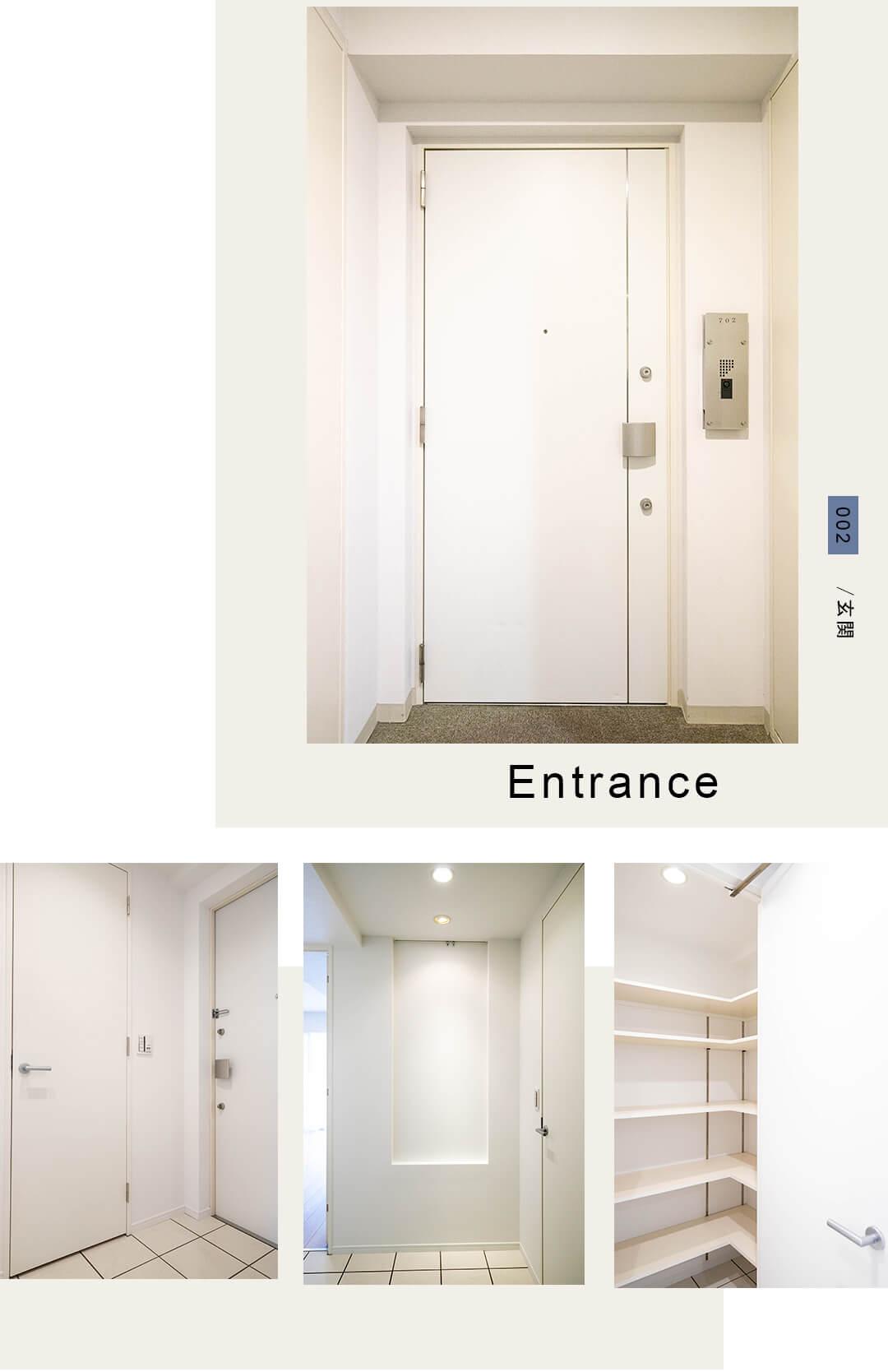 002,エントランス,玄関