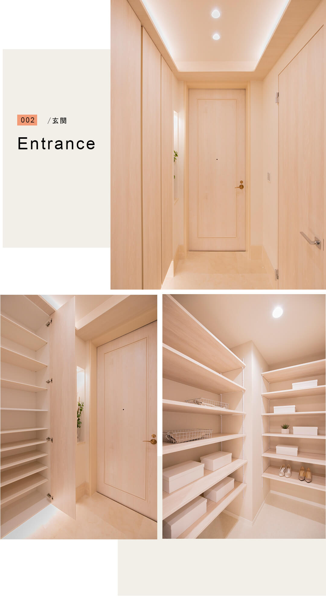 クランツ経堂の玄関と玄関収納