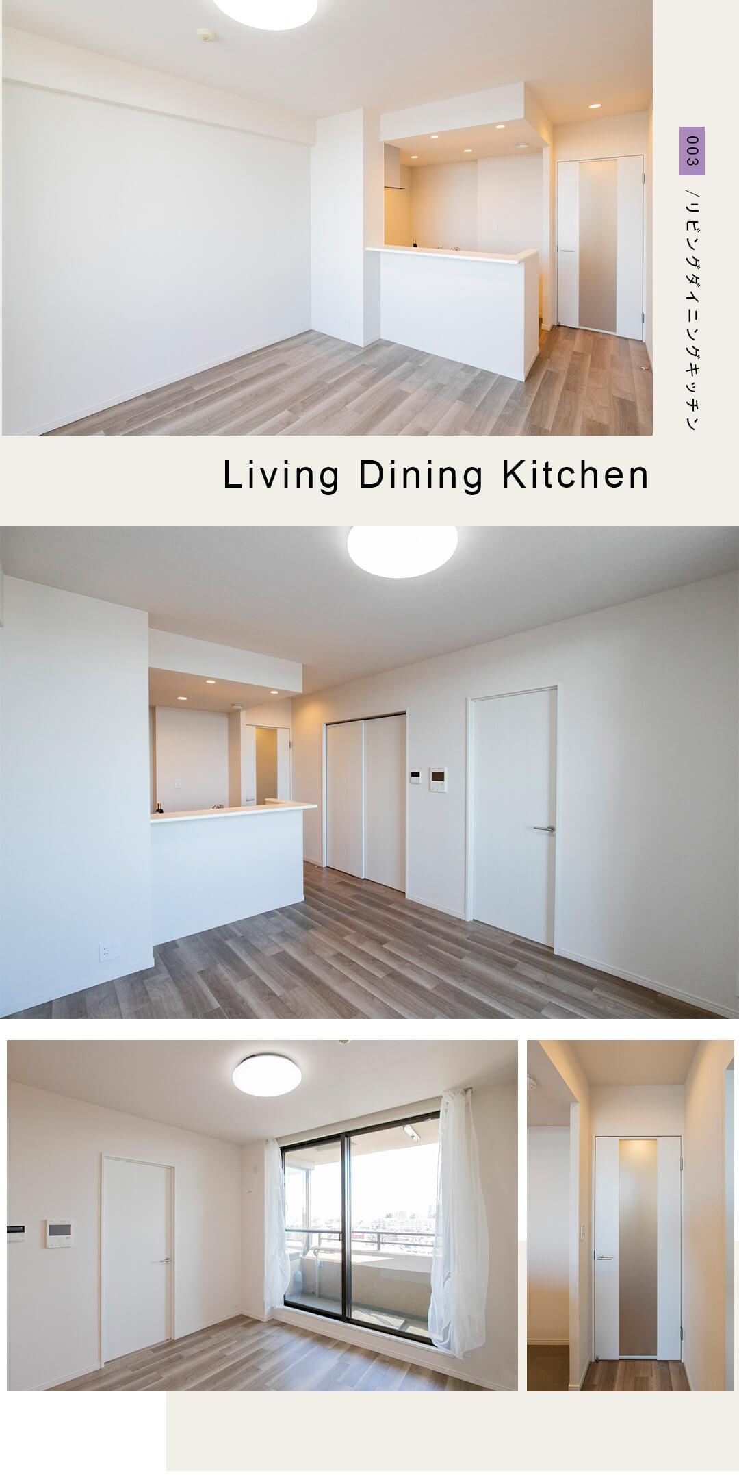 プラネ三軒茶屋のリビングダイニングキッチン