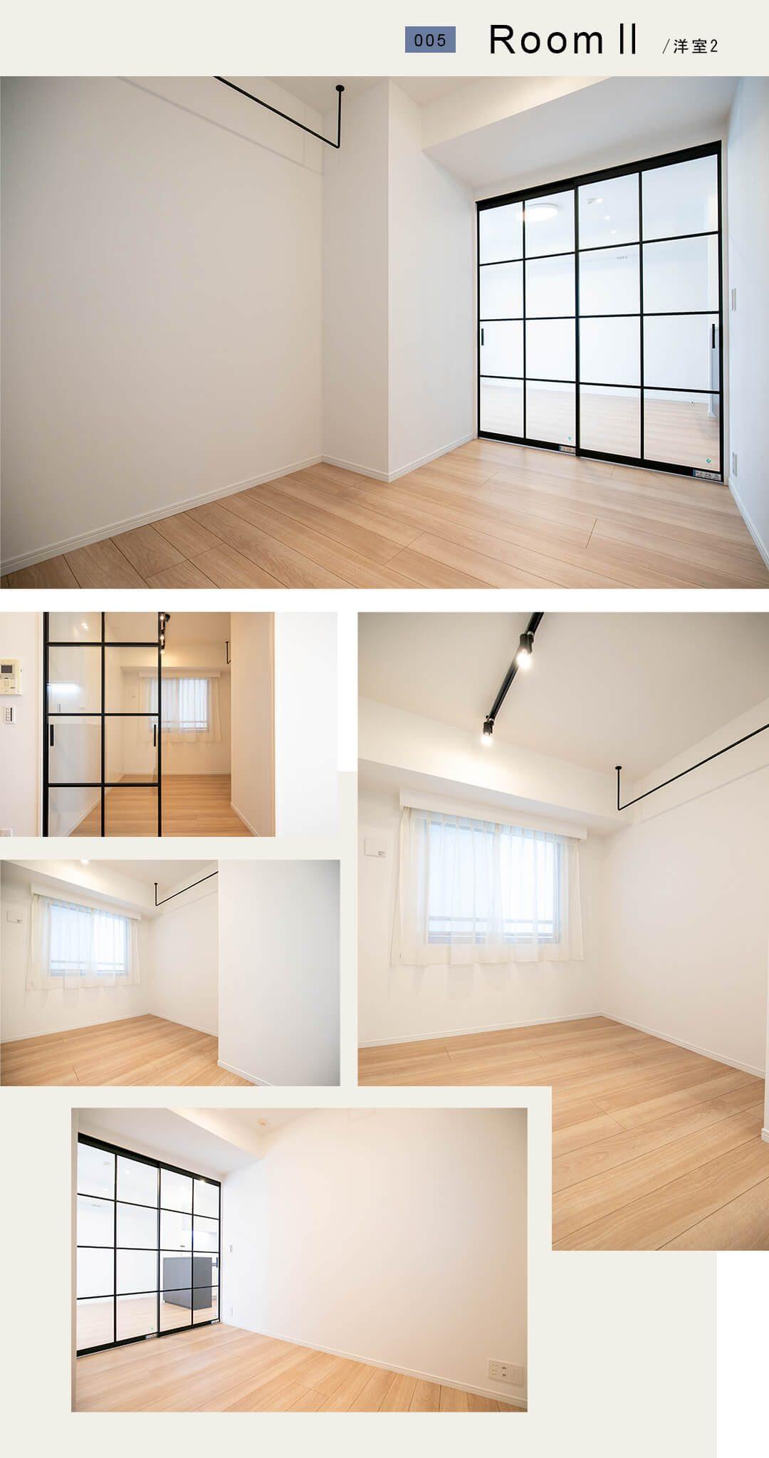 005,RoomⅡ,洋室2