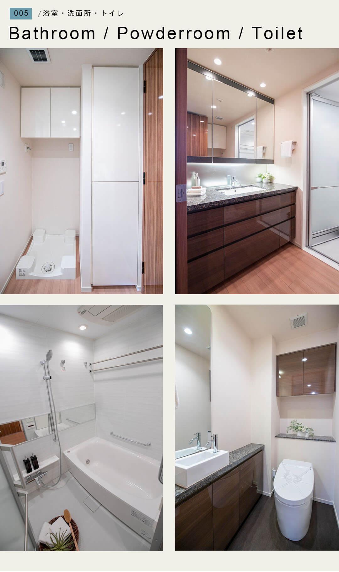 パークハウス桜新町テラスウェストのリビングダイニングの浴室と洗面室とトイレ