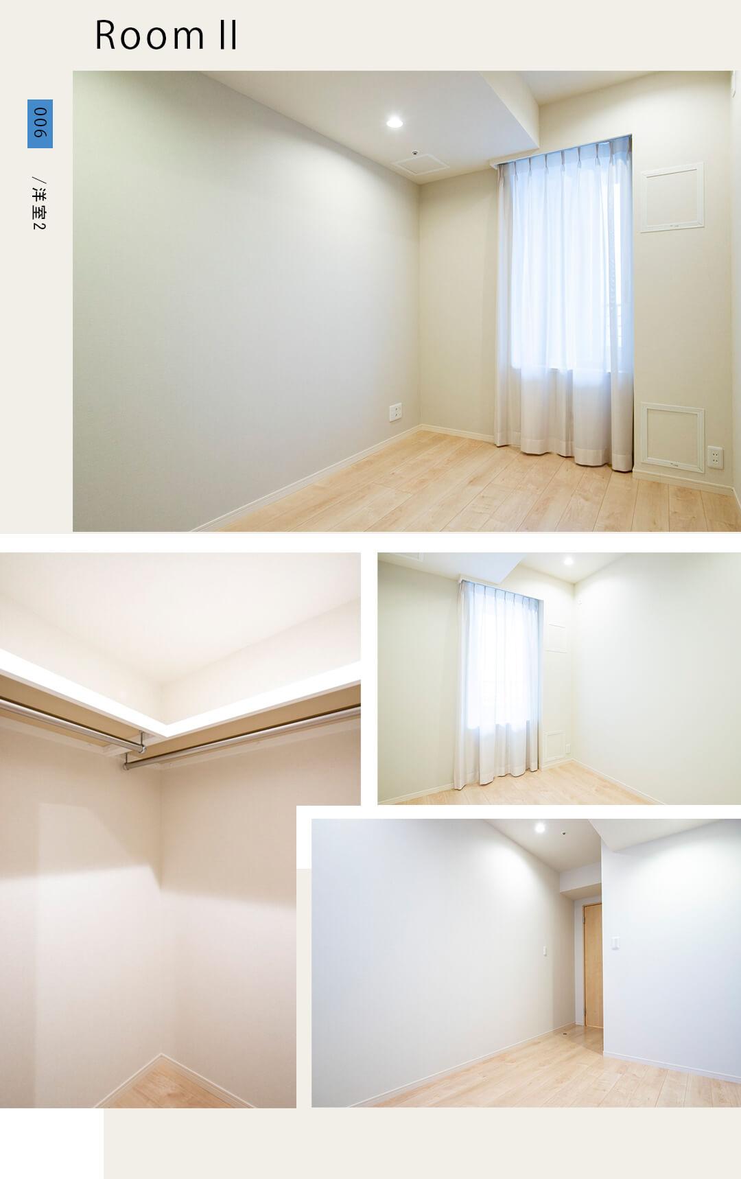 006,room2,洋室2