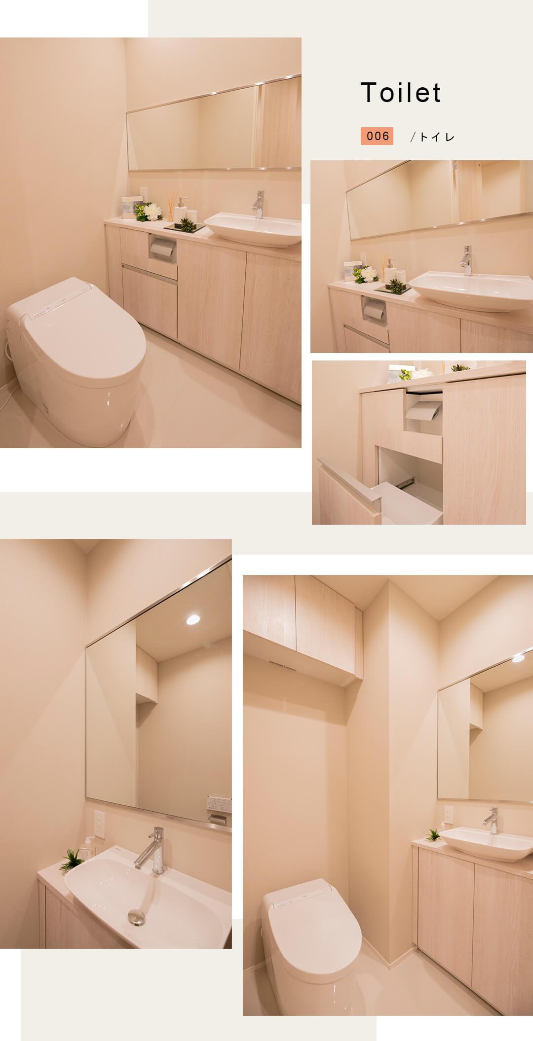 クランツ経堂のトイレ