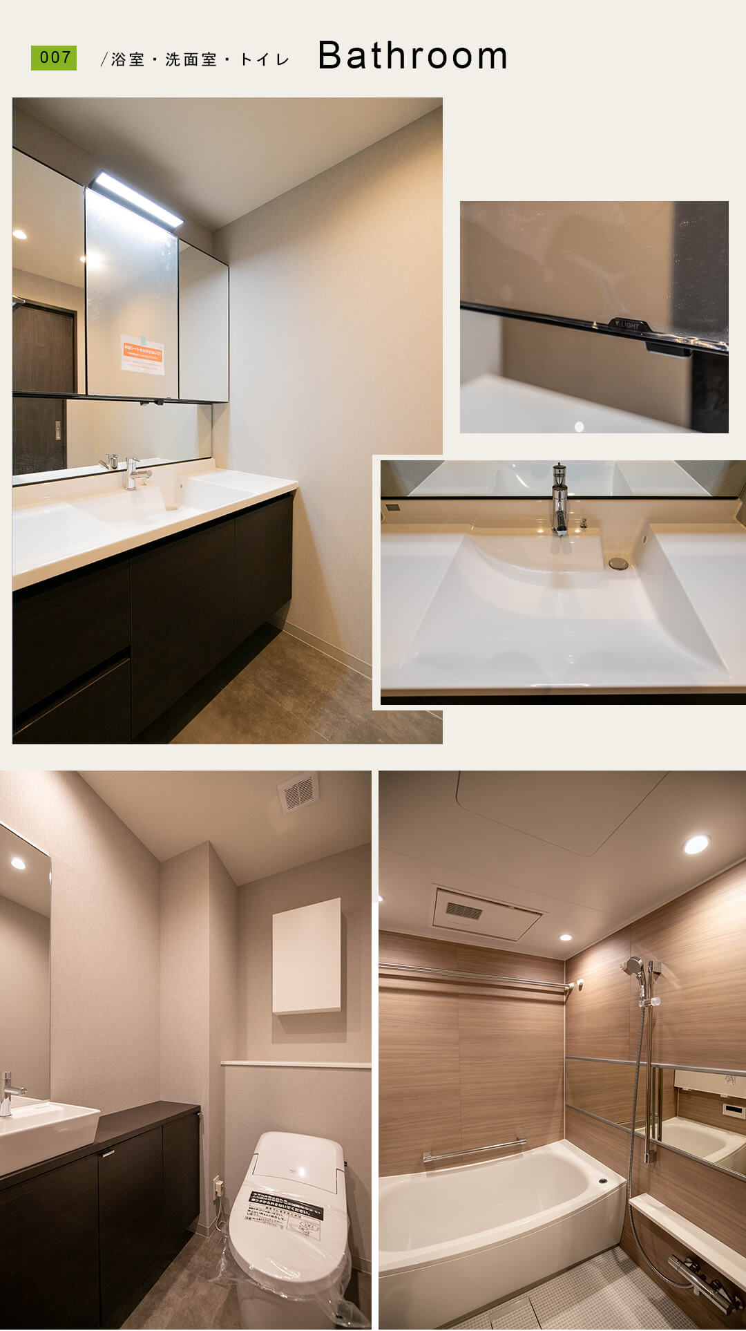 アス西早稲田南ウイングの浴室と洗面室とトイレ