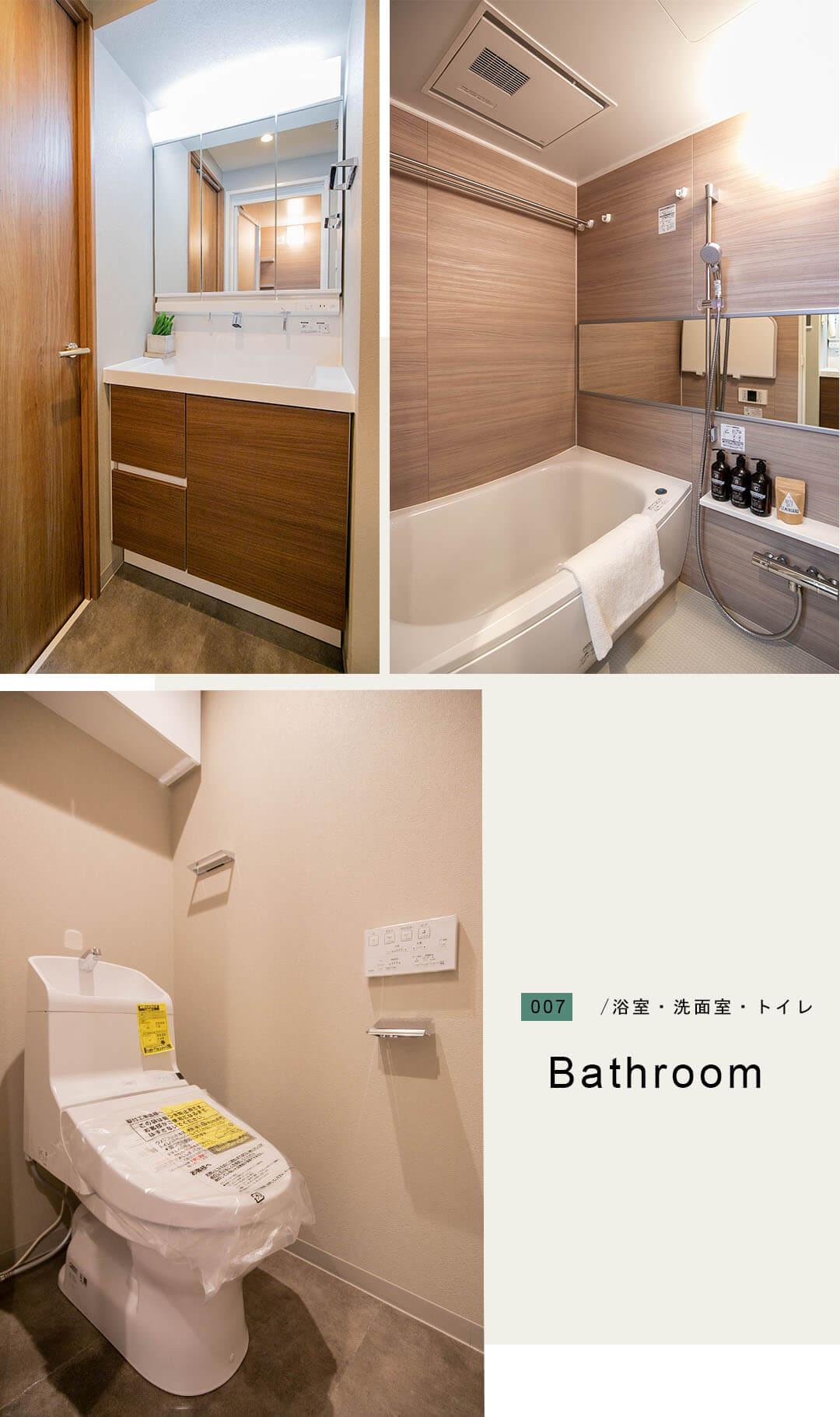 ローレルプラザ田町の浴室と洗面室とトイレ