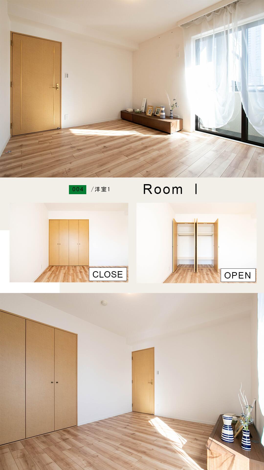 04洋室1,Room Ⅰ