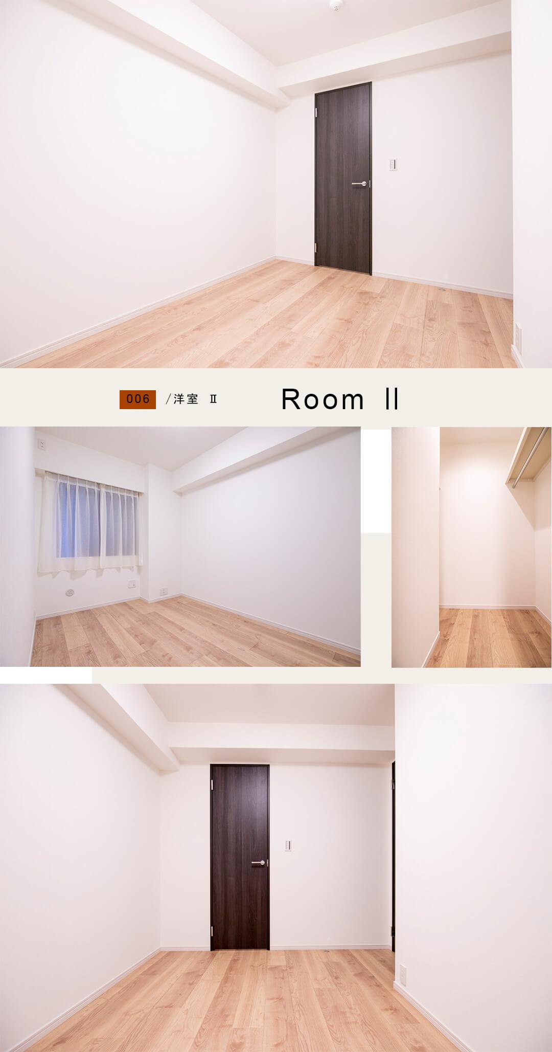 06洋室2,Room Ⅱ