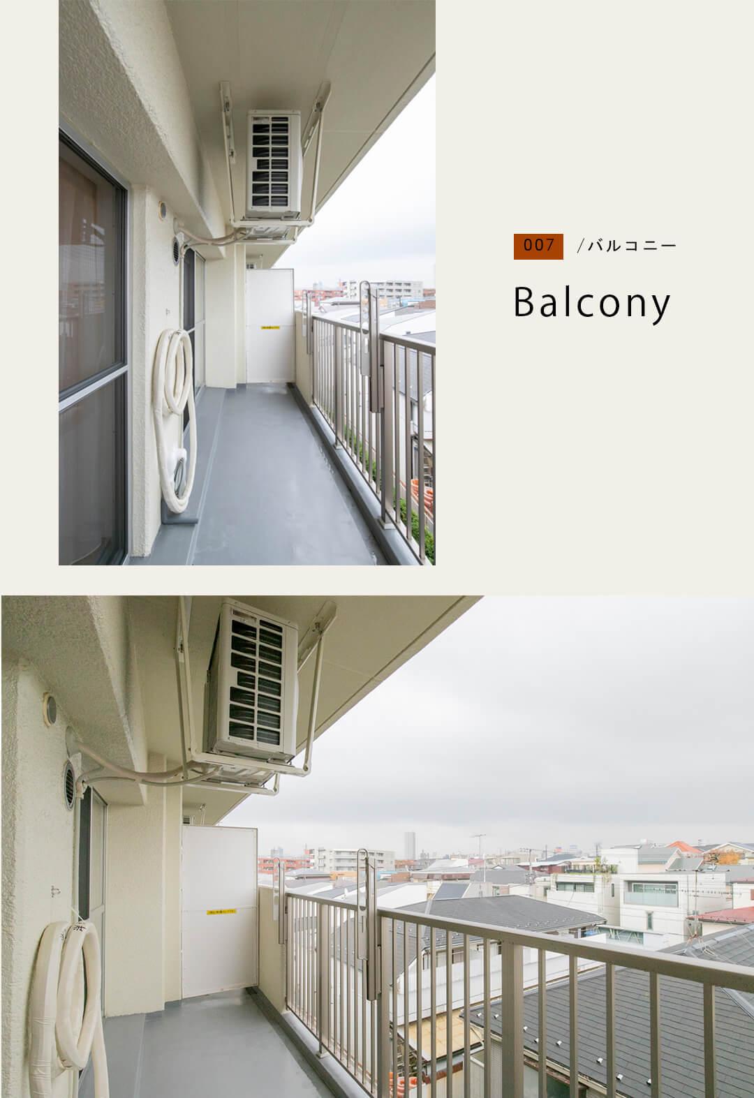 07バルコニー,balcony