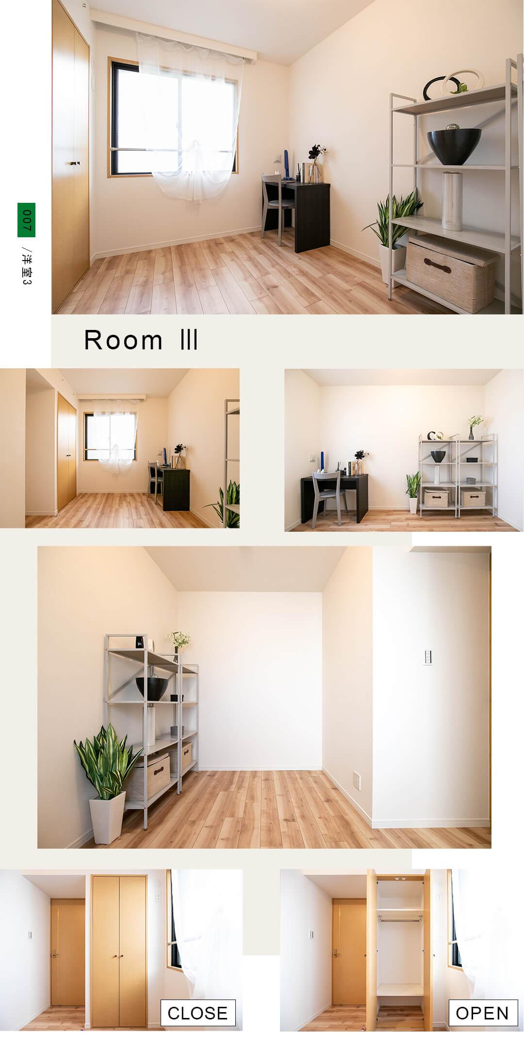 07洋室3,Room Ⅲ