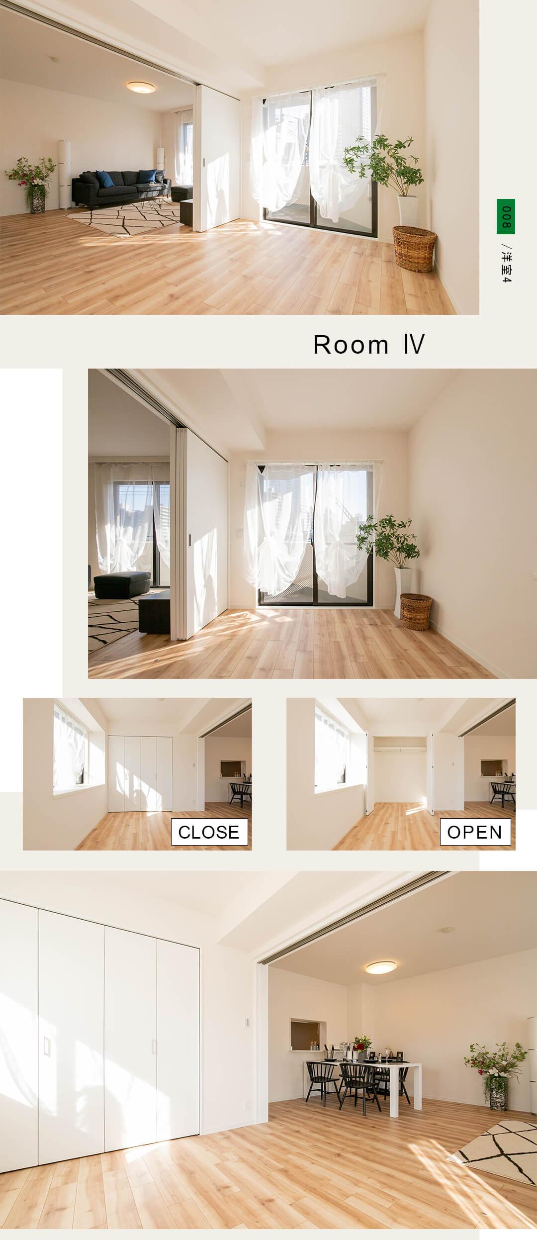 08洋室4,Room Ⅳ