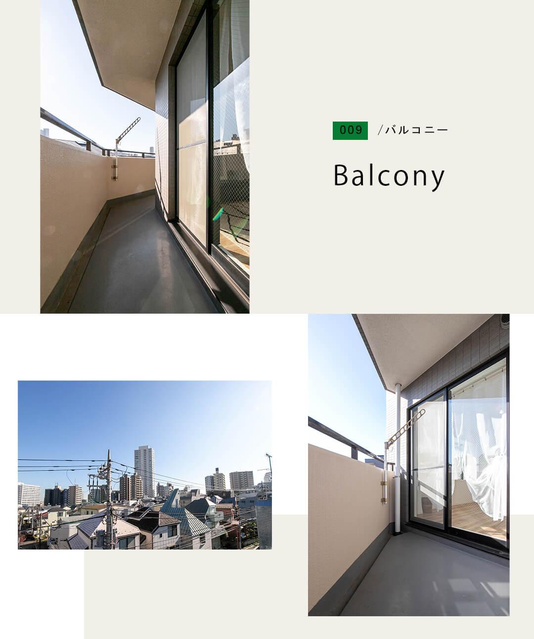 09バルコニー,Balcony